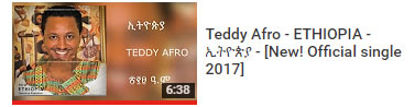 TEDDY AFRO New
